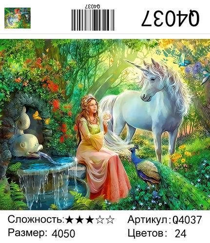 """РН Q4037 """"Девушка, единорог, павлин"""", 40х50 см"""