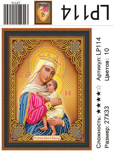 АМИ LP114, 27х33 см