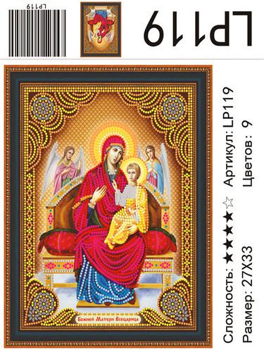 АМИ LP119, 27х33 см