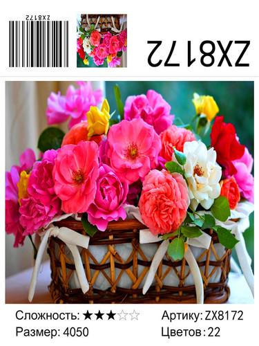 "АМ45 8172 ""Цветы в корзине"", 40х50 см"