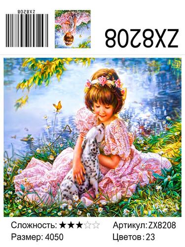"""АМ45 ZX8208 """"Девочка и долматинец"""", 40х50 см"""