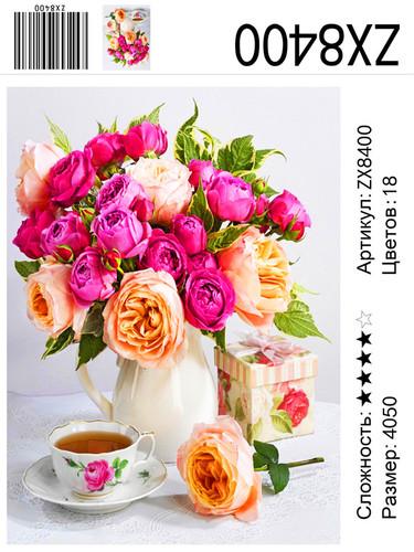 """АМ45 8400 """"Розы и чай"""", 40х50 см"""