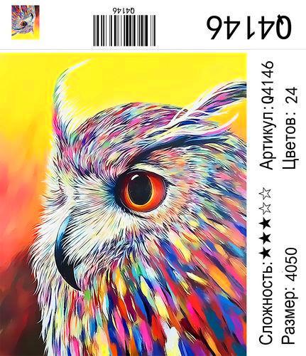 """РН Q4146 """"Цветной филин"""", 40х50 см"""