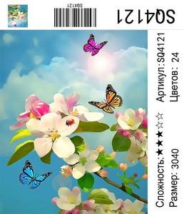 "РЗ SQ4121 ""Небо, бабочки и цветы"", 30х40 см"
