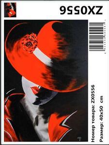 """АМ45 0556 """"Дама в красной шляпе"""", 40х50 см"""