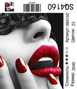 """РЗ SQ4160 """"Красные губы, черная маска"""", 30х40 см"""
