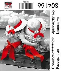 """РЗ SQ4166 """"Две девочки на чемодане"""", 30х40 см"""