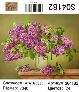 """РЗ SQ4182 """"Сирень"""", 30х40 см"""