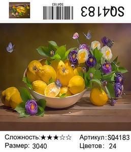 """РЗ SQ4183 """"Лимоны и цветы"""", 30х40 см"""