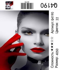 """РН Q4190 """"Девушка с красной перчаткой"""", 40х50 см"""