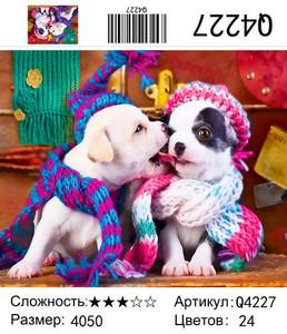 """РН Q4227 """"Собачий поцелуй"""", 40х50 см"""