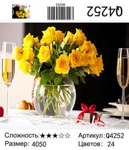 "РН Q4252 ""Желтые розы"", 40х50 см"