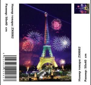 "АМ45 0082 ""Эйфелева башня, салют"", 40х50 см"
