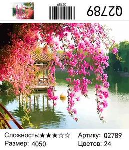 "РН Q2789 ""Розовые цветы над беседкой"", 40х50 см"