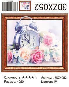 """АМ3D 052 """"Будильник и розы"""", 40х50"""