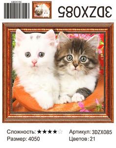 "АМ3D 085 ""Два котенка"", 40х50"