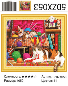 "5DZX053 ""Коты и пряжа"", 40х50 см"