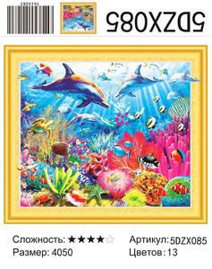 """5DZX085 """"Дельфины под водой"""", 40х50 см"""