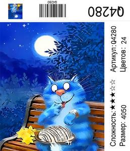 "РН Q4280 ""Синий кот на лавочке"", 40х50 см"