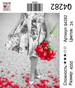 """РН Q4282 """"Девушка с красным букетом"""", 40х50 см"""