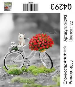 """РН Q4293 """"Велосипед с цветами и котенком"""", 40х50 см"""