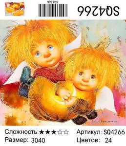 """РЗ SQ4266 """"Два домовенка"""", 30х40 см"""