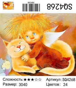 """РЗ SQ4268 """"Домовенок с котом"""", 30х40 см"""