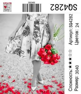 """РЗ SQ4282 """"Девушка с красным букетом"""", 30х40 см"""