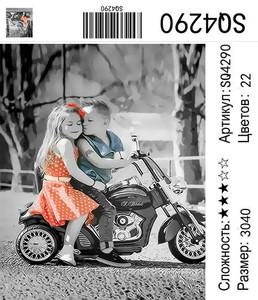 "РЗ SQ4290 ""Детский поцелуй на мотоцикле"", 30х40 см"