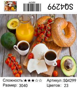 """РЗ SQ4299 """"Завтрак на двоих"""", 30х40 см"""