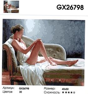 """РН GX26798 """"Девушка на софе"""", 40х50 см"""