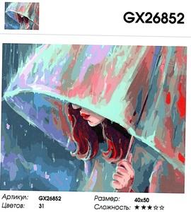 "РН GX26852 ""Девушка под зонтом"", 40х50 см"