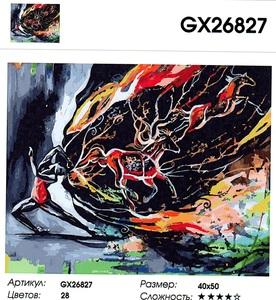 "РН GX26827 ""Девушка и кони в шлейфе"", 40х50 см"