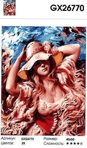 """РН GX26770 """"Девушка в шляпе"""", 40х50 см"""