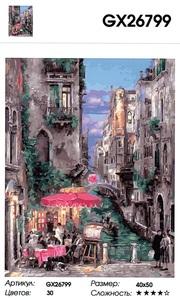 """РН GX26799 """"Столик у канала в Венеции"""", 40х50 см"""