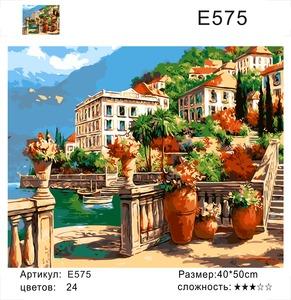 "РН Е575 ""Коричневые кувшины на лестнице"", 40х50 см"
