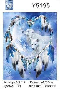"""РН Y5195 """"Два белых волка в амулете"""", 40х50 см"""