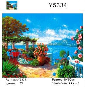 "РН Y5334 ""Синее небо над синим морем"", 40х50 см"