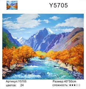 """РН Y5705 """"Осенние деревья вдоль горной реки"""", 40х50 см"""