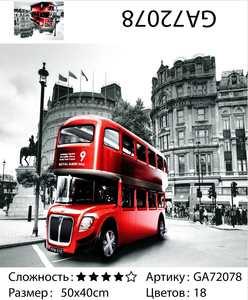 """АМ45 GA72078 """"Даблдеккер в сером Лондоне"""", 40х50 см"""