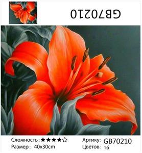 "АМ34 GB70210 ""Алая лилия"", 30х40 см"