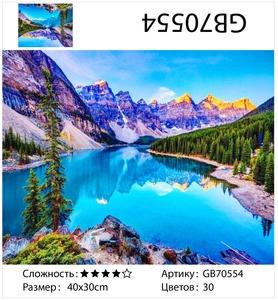 """АМ34 GB70554 """"Горное озеро"""", 30х40 см"""