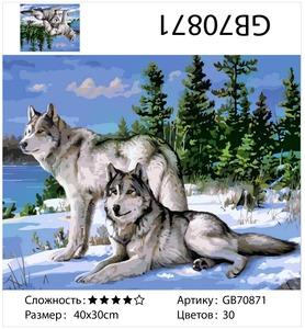 """АМ34 GB70871 """"Пара волков зимой"""", 30х40 см"""