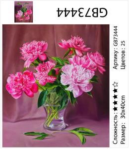 """АМ34 GB73444 """"Розовые пионы в прозрачной вазе"""", 30х40 см"""