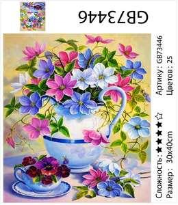 """АМ34 GB73446 """"Цветы в белом кувшине с ручкой"""", 30х40 см"""