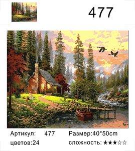 """РД 477 """"Таежный домик у реки"""", 40х50 см"""