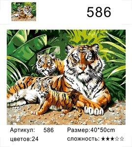 """РД 586 """"Тигриная семья"""", 40х50 см"""