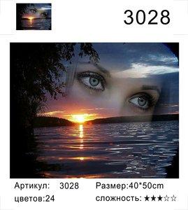 """РД 3028 """"Лицо над морем"""", 40х50 см"""