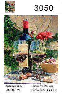 "РД 3050 ""Вино и два бокала"", 40х50 см"