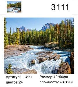 """РД 3111 """"Горный ручей"""", 40х50 см"""